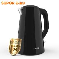 【SUPOR】苏泊尔 SWF17E20C家用电热水壶304不锈钢烧开水壶包邮保温