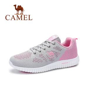 【每满200减100元 满400-200】Camel/骆驼女鞋 休闲轻便 韩版针织网面透气镂空系带低跟运动鞋