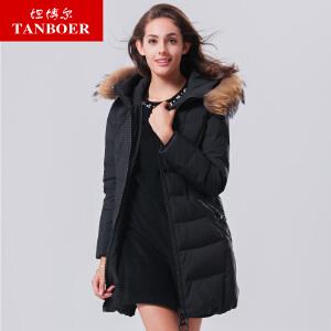 坦博尔2017冬季新款中长款连帽毛领羽绒服女加厚保暖外套TB17566