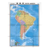 世界热点国家地图�q南美洲(1:9700000)