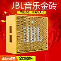 JBL GO音乐金砖 随身便携HIFI 蓝牙无线通话音响 户外迷你小音箱 黄色