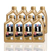 美孚(Mobil) 金美孚1号新品 金装 发动机润滑油 汽车机油 全合成机油 API SN 0W-30 1L*8