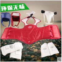 成人儿童跆拳道护具套装双面双色耐打加厚护胸 跆拳道护具五件套 可礼品卡支付