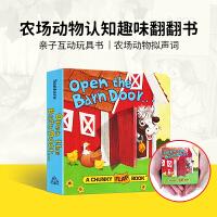 苏斯博士系列 英文原版绘本 Open the Barn Door, Find a Cow 打开谷仓的门 农场动物认知趣味