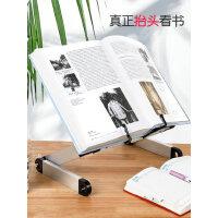 桌面阅读书架儿童读书神器可360°旋转夹书器IPAD支架笔记本支撑架多功能简约成人看书架可升降桌面学习用品
