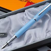 毕加索PS-916淡蓝色铱金笔钢笔笔尖0.5当当自营