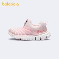 【抢购价:145.9】【迪士尼IP】巴拉巴拉童鞋儿童运动鞋男女童鞋2021春秋新款毛毛虫