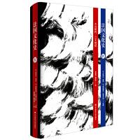 法国文化史(卷四):大众时代:二十世纪(第三版)(厚积薄发、系统完整、图文并茂的重量级法国文化通史)