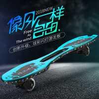 滑板车儿童两轮二轮初学者摇摆游龙板双轮蛇板扭扭平衡成人活力板