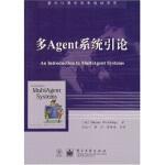 国外计算机科学教材系列:多Agent系统引论