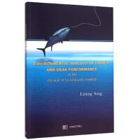 【按需印刷】-金枪鱼延绳钓渔业中的鱼类环境生物学和渔具性能研究(英文版)