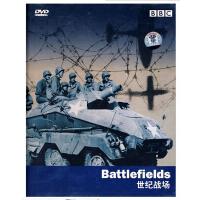 原装正版 BBC经典纪录片 世纪战场(BBC历史珍藏系列)(DVD)