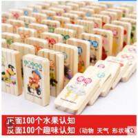 儿童益智力玩具多米诺积木认知木制拼图玩具1-2-3-6周岁男孩女孩