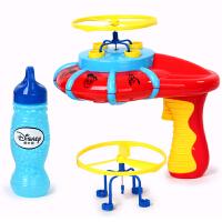 【当当自营】迪士尼 儿童水枪玩具 泡泡枪玩具 UFO泡泡枪SWL-616(飞碟泡泡枪 夏日戏水玩具)
