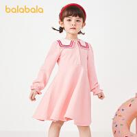 【3件4折价:107.6】巴拉巴拉童装女童连衣裙儿童裙子学院2021新款秋装宝宝小童洋气潮