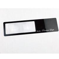 KENKO 肯高 KTL-012 3.5X 卡片书签式 放大镜 (黑色) 手持阅读