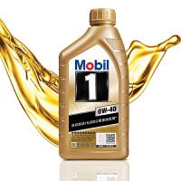 美孚(Mobil) 金美孚1号新品 金装 发动机润滑油 汽车机油 全合成机油 API SN 0W-40 1L装