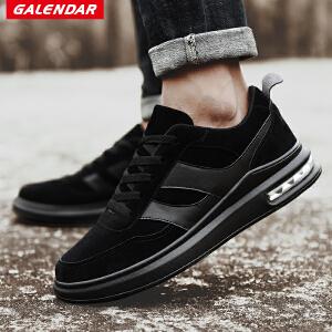【每满100减50】Galendar男子休闲板鞋2018新款气垫缓震运动休闲潮鞋JD607