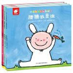 幼儿认知头脑体操书(套装 全3册)
