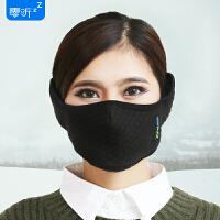 口罩冬季防风韩国式可爱 御寒加厚保暖骑车护耳二合一口罩男女士
