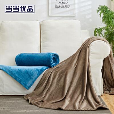 当当优品 午后暖阳防静电法兰绒毛毯盖毯200*230cm 琥珀棕 防静电法兰绒毛毯