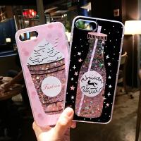 【支持礼品卡夏天苹果7plus手机壳流沙女款iphone6s硅胶套带挂绳6plus个性创意
