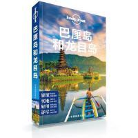 【二手旧书9成新】巴厘岛和龙目岛(第3版)/LONELY PLANET旅行指南系列 澳大利亚Lonely Planet