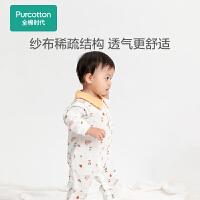 全棉时代婴儿夹棉连体服长款宝宝开档纱布连身衣装纯棉哈衣