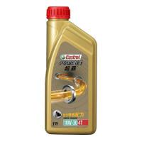 嘉实多(Castrol) 摩托车 机车 踏板摩托车 润滑油 机油 超霸10W-30 4T