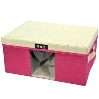 开馨宝 毛衣收纳箱 带盖可视衣物整理箱 粉色 W7406