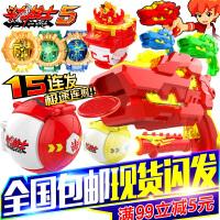 斗龙战士5 爆射龙弹龙蛋枪斗龙号角手环儿童射击套装变形玩具