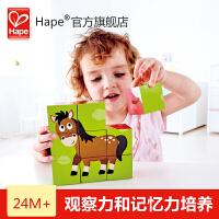 Hape三阶―动物9粒六面拼图 农场动物 丛林动物2-6岁宝宝早教启蒙益智立体拼图玩具积木拼插拼图拼板
