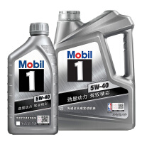 美孚(Mobil)美孚1号全合成汽车机油 发动机润滑油 银美孚机油 银装美孚一号 SN级 5W-40 4L+1L