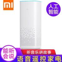 小米(MI) 小爱AI音箱小爱网络音响听音乐语音遥控家电人工音箱 无线wifi迷你声控