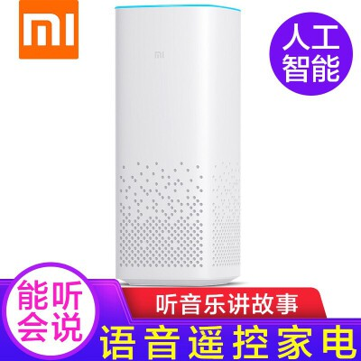 小米(MI) 小爱AI音箱小爱网络音响听音乐语音遥控家电人工音箱 无线wifi迷你声控人工智能音箱,语音控制家电,语音智能点播