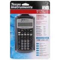 德州仪器TI BA II plus CIIA CFA FRM考试用  金融会计考试用计算器