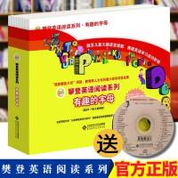 现货速发攀登英语阅读系列:有趣的字母全套26册 家长手册 阅读记录 配套CD少儿英语教材5-6岁儿童使用搭建英语学习成