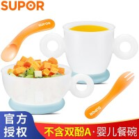 �K泊��(SUPOR)��和肷滋籽b����吃��o食碗�和�餐具便�y防摔防�C吸�P碗 �o�k�{四件套【碗+杯+餐具】