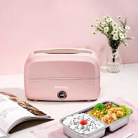 SANSUI 双层真空保鲜电热饭盒F08