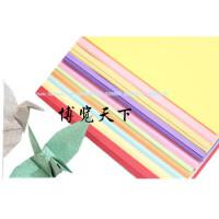 进口色纸A4彩色纸 彩色打印纸 A4 120克 彩纸 手工纸 美工纸 10色100张