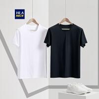 HLA/海澜之家圆领短袖T恤2019春季新品两件装男士打底汗衫