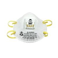 3M 8210V N95带呼吸阀 颗粒物防护口罩一个 单独销售 只防尘 防护细粉尘 呼吸更顺畅