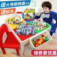 【2件5折】小鲁班 儿童学习桌 积木桌 兼容乐高式拼插拼装积木男孩女孩益智玩具3-6周岁