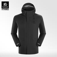 凯乐石 户外运动男款轻量旅行冲锋衣(加长版)KG110267
