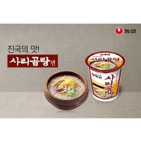 韩国进口食品 农心 牛骨头汤杯面61g/杯