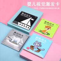 【限时2件5折】大号磁性双面中国世界地图拼插图开发智力儿童玩具 套装 早教益智礼盒
