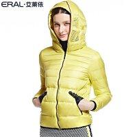ERAL/艾莱依冬季时尚羽绒服女连帽短款韩版修身外套2053D