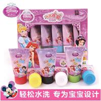 迪士尼儿童手指画颜料安全无毒可水洗宝宝涂鸦画颜料6支6色套装 1587