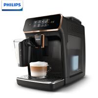 飞利浦(PHILIPS)咖啡机 意式全自动Lattego家用现磨咖啡机 欧洲原装进口 一键卡布奇诺自带奶壶 EP2136