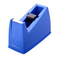 得力胶带座 胶带器 胶纸机 透明胶布胶条大号胶带切割器 810